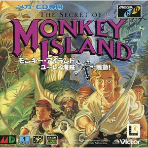 The Secret of Monkey Island [MCD - Used Good Condition]