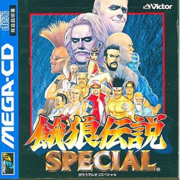 Garou Densetsu Special / Fatal Fury Special [MCD - Used Good Condition]