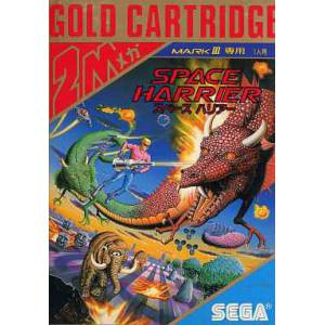 Space Harrier [M3 - Used Good Condition]