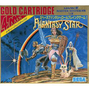Phantasy Star [M3 - Used Good Condition]