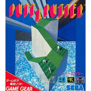 Putt & Putter [GG - Used Good Condition]