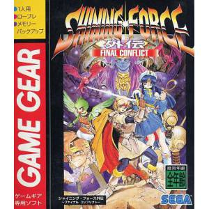 Shining Force Gaiden - Final Conflict [GG - Used Good Condition]