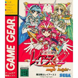 Magic Knight Rayearth 2 - Making of Magic Knight [GG - Used Good Condition]