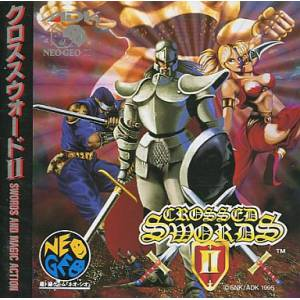 Crossed Swords II [NG CD - Used Good Condition]