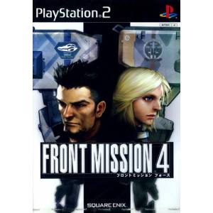 Front Mission 4 [PS2 - brand new]