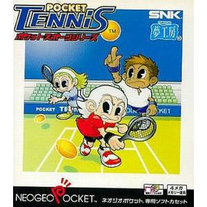 Pocket Tennis [NGP - Used Good Condition]
