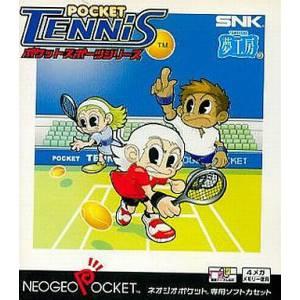 Pocket Tennis [NGP - Used Good Condition]