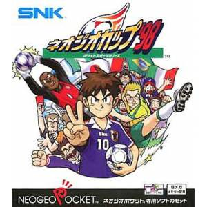Neo Geo Cup '98 [NGP - Occasion BE]