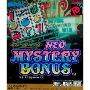 Neo Mystery Bonus [NGPC - Used Good Condition]