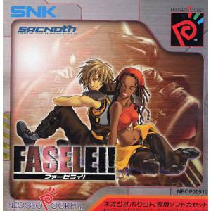 Faselei! [NGPC - Used Good Condition]