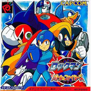 Rockman Battle & Fighters [NGPC - Occasion BE]