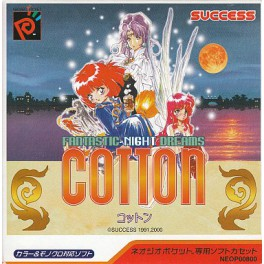 Cotton - Fantastic Night Dreams [NGPC - Used Good Condition]