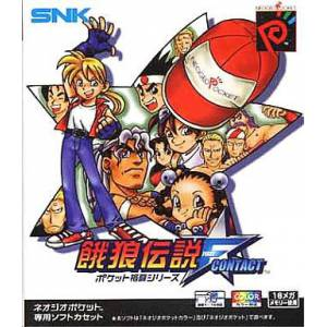 Garou Densetsu First Contact / Fatal Fury First Contact [NGPC - Occasion BE]