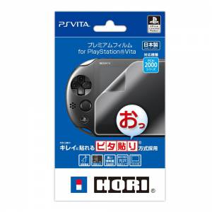 Screen Protector for PlayStation Vita (PCH-2000 series) [Hori]