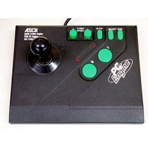 Ascii Stick Engine - loose [PCE - used good condition]