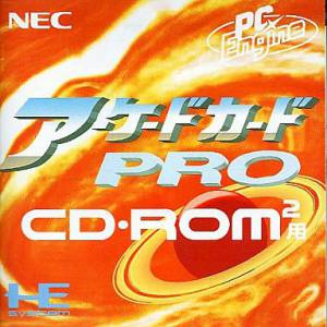 Arcade Card Pro [PCE ACD - occasion BE]