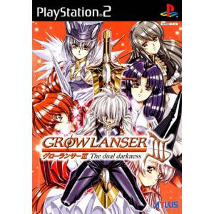 Growlanser III: The Dual Darkness [PS2 - brand new]