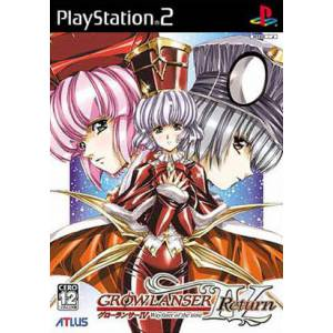 Growlanser IV: Wayfarer of the Time - Return [PS2 - brand new]