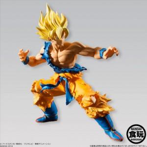 Dragon Ball Z - Super Saiyan Son Goku [STYLING]