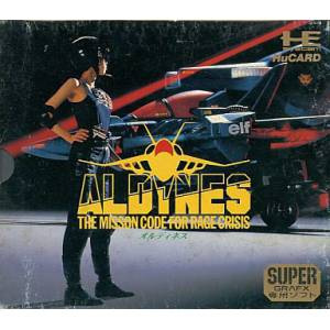 Aldynes [SGX - used good condition]