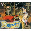 Daimakaimura / Ghouls'n Ghosts [SGX - used good condition]