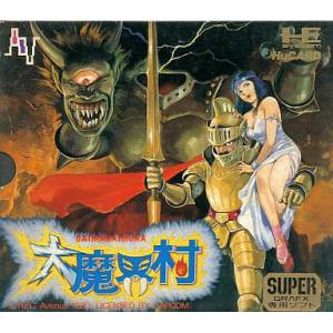 Daimakaimura / Ghouls'n Ghosts [SGX - occasion BE]