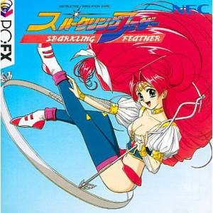 Sparkling Feather [PCFX - used good condition]