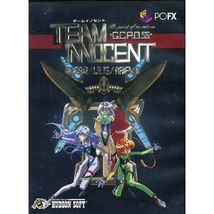 Team Innocent - The Point of No Return [PCFX - occasion BE]