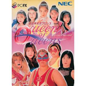 Zen-Nippon Joshi Pro Wrestling - Queen of Queens / All Japan Women Pro Wrestle [PCFX - used good condition]