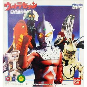 Ultra Seven - Chikyuu Bouei Sakusen [PD - used good condition]