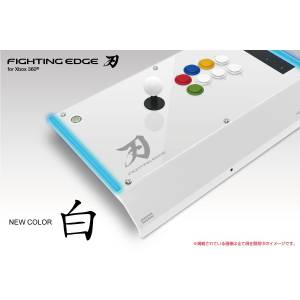 Fighting Edge EX White (HX3-101 / Limited Edition) [Xbox 360]