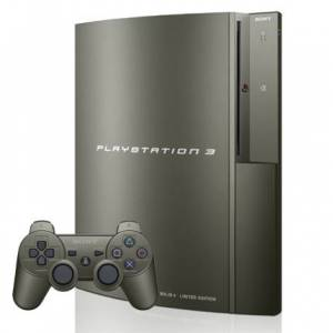 PlayStation 3 40GB Hagane MGS4 Premium Package [neuve]