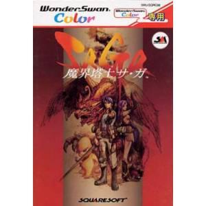 Makai Toushi SaGa / Final Fantasy Legend [WSC - Used Good Condition]