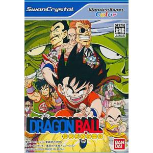 Dragon Ball [WSC - Occasion BE]
