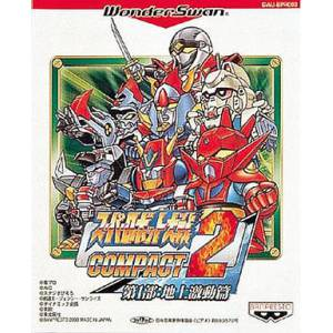 Super Robot Taisen Compact 2 - Dai 1 Bu - Chijou Gekidou Hen [WS - Used Good Condition]