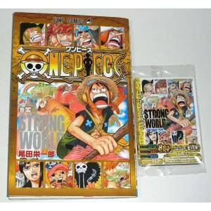 One Piece vol. 0 + trading card [Manga]