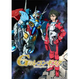 Mobile Suit Gundam G no Reconguista Vol. 6 - Amazon.co.jp Limited [Blu-ray - Region Free]