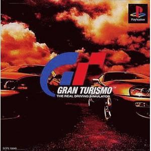 Gran Turismo [PS1 - Used Good Condition]