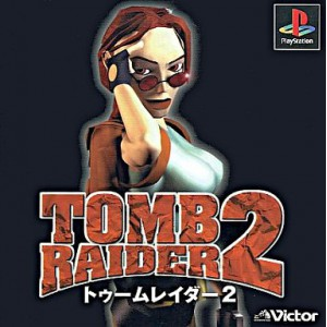 Tomb Raider 2 [PS1 - Used Good Condition]