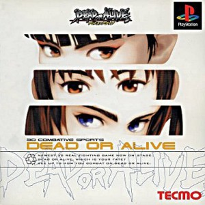 Dead or Alive [PS1 - Used Good Condition]