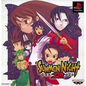 Summon Night 2 [PS1 - Used Good Condition]