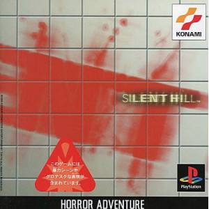 Silent Hill [PS1 - occasion BE]