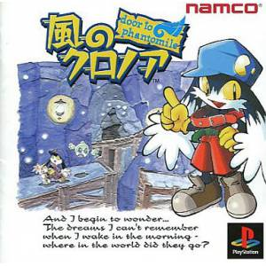 Kaze no Klonoa - Door to Phantomile [PS1 - Used Good Condition]