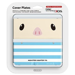 Cover Plates - No. 38 - Monster Hunter 4G [New 3DS]