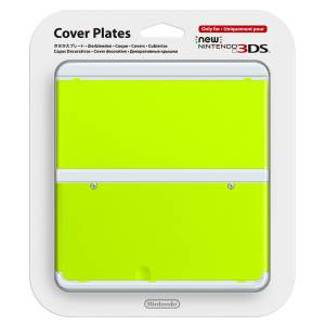 Cover Plates - No. 34 [New 3DS]