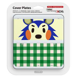 Cover Plates - No. 15 [New 3DS]