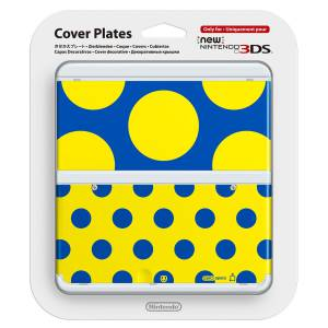 Cover Plates - No. 18 [New 3DS]