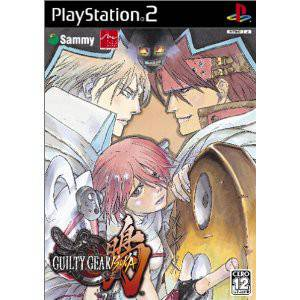 Guilty Gear Isuka [PS2 - brand new]
