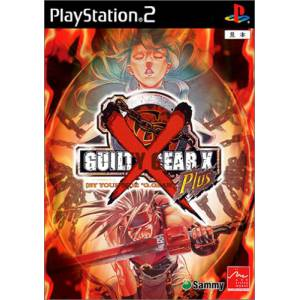 Guilty Gear X Plus [PS2 - brand new]