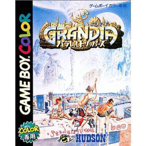 Grandia Parallel Trippers [GBC - Used Good Condition]